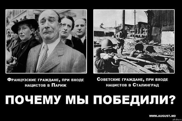 paris-stalingrad
