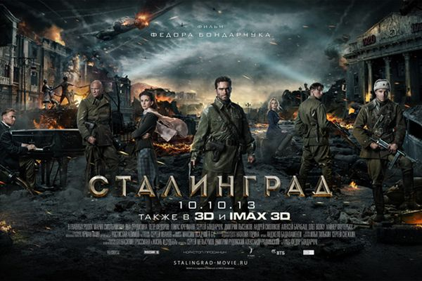 stalingrad_poster