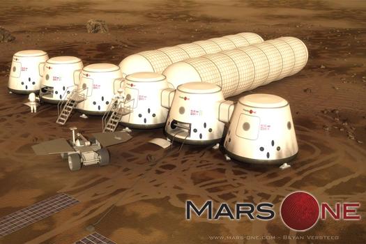 MarsOne фото№2