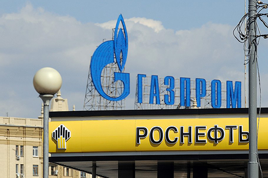 роснефть газпром