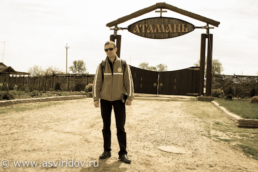 Атамань — Казачья станица (фото)